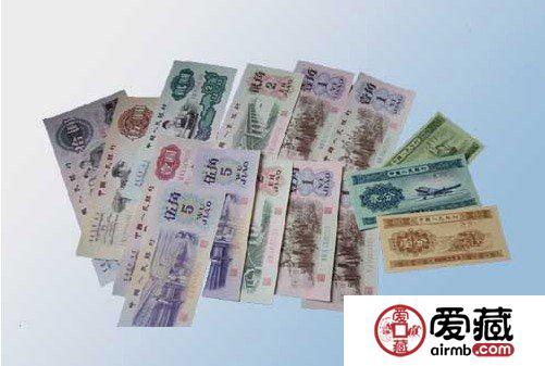 第三套人民币乃收藏一等品