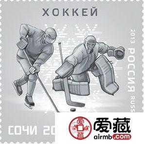 俄《第22届索契冬奥会-冬奥会体育项目》系列第四组邮票欣赏