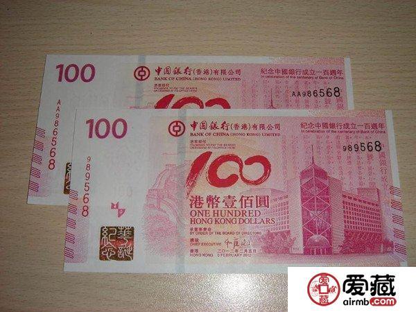 11月6邮币卡市场的交易行情