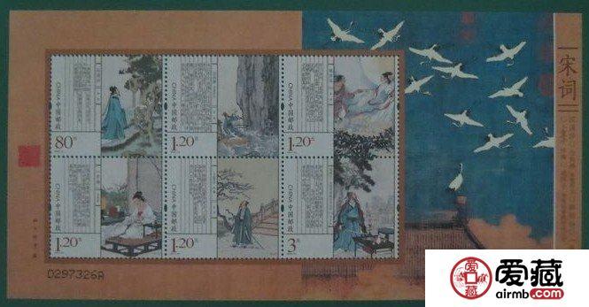 受南京文交所影响,部分邮票价格回升
