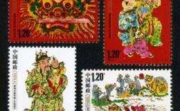 2009-2 漳州木版年画(T)