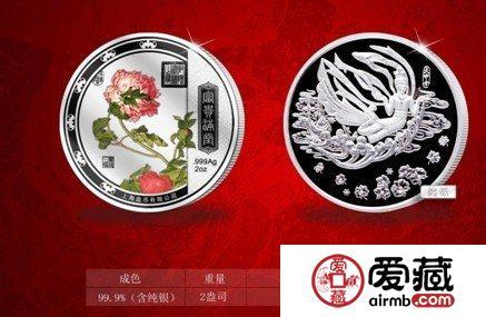 11月9日金银纪念币收藏价格分析
