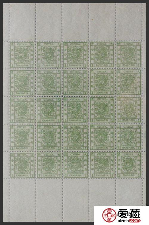 大清大龙邮票中的秘密