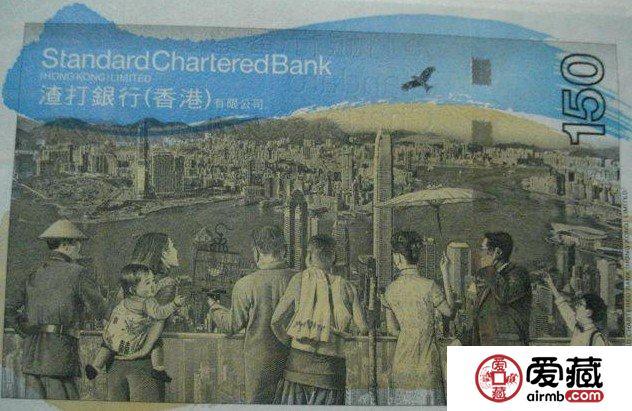 价值数亿——2013世界连体钞巡展进广州