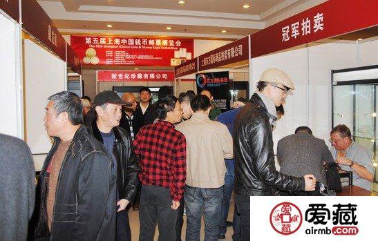 中国钱币邮票博览会15日在上海开幕