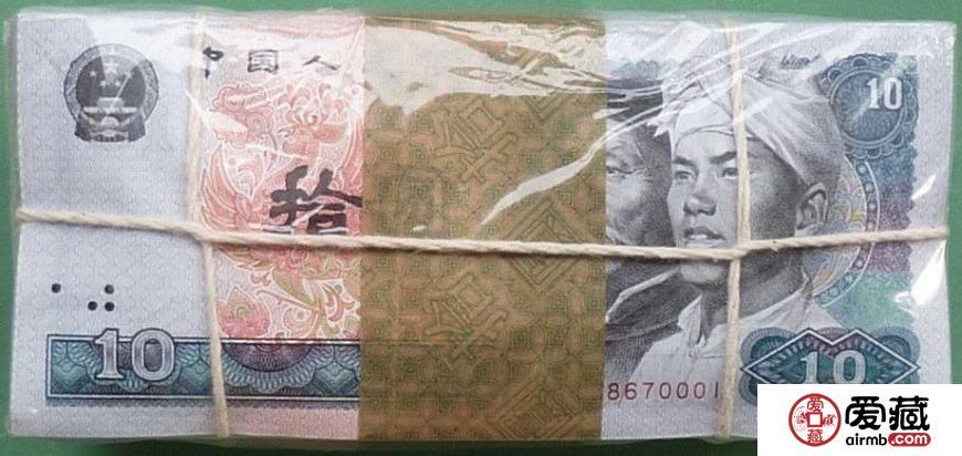 11月13日钱币收藏市场行情