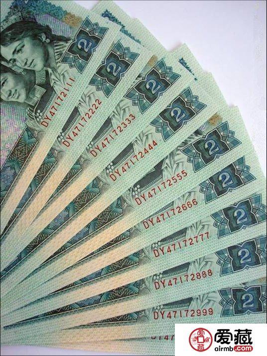 人民币收藏不可沉迷于豹子号等吉祥数字