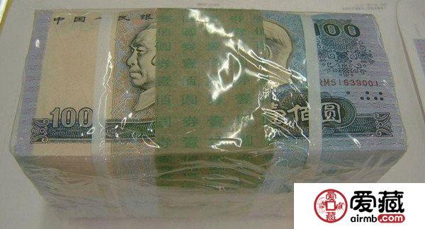 11月14日人民币收藏行情综述