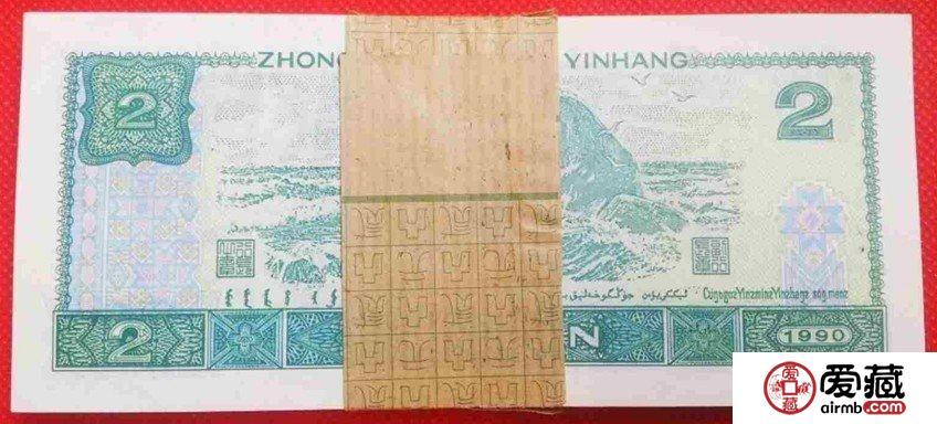 11月16日邮币卡市场最新价格动态
