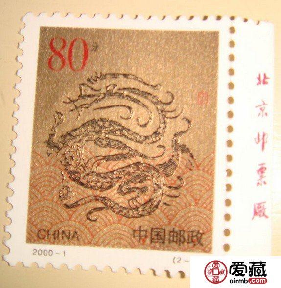 从二轮龙探金粉邮票的保存方法