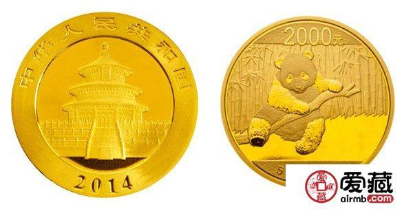 熊猫金银币的试点回收引发投资者参与热情