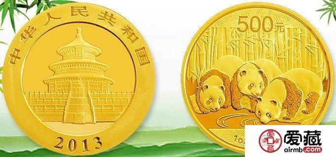 新版熊猫金银币,价格或低于两万元