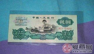 纸币市场规则多,投资收藏分步骤