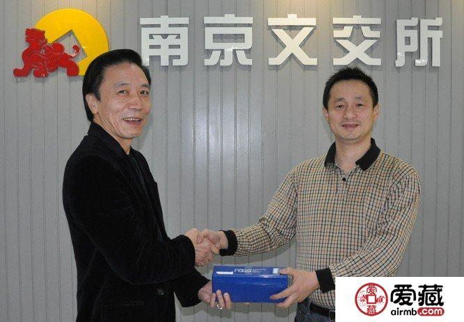 南京文交所首例实物交割—乒乓球评级币