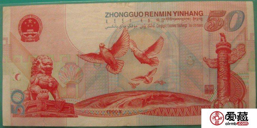 11月19日纸币收藏最新行情报价