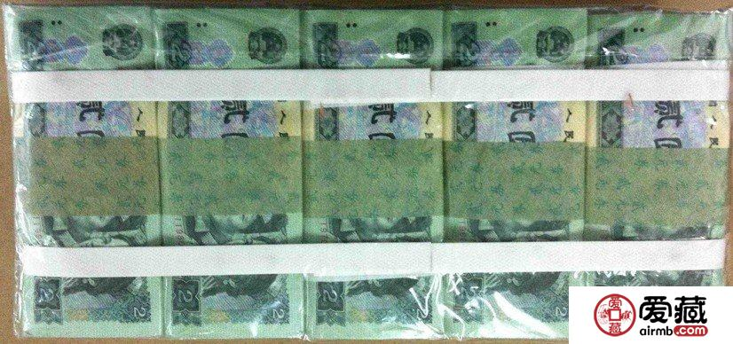 11月20日人民币收藏市场行情