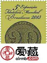 巴西邮票展