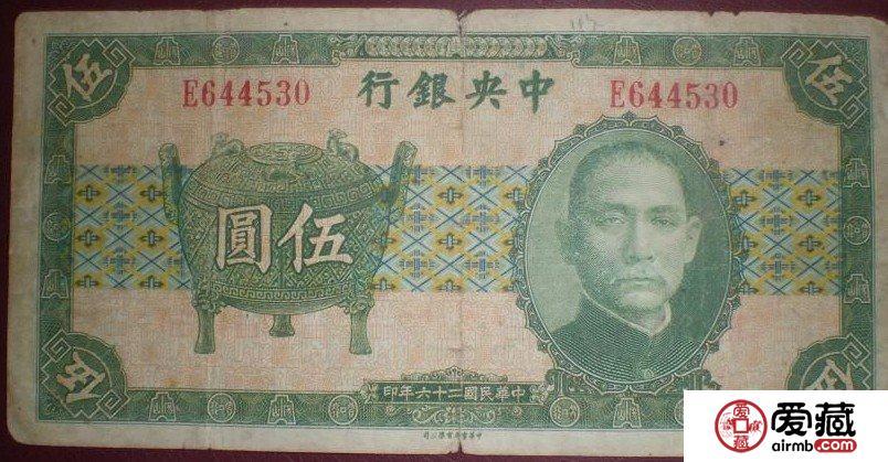 天津隆重举行第二届中国历代纸币展