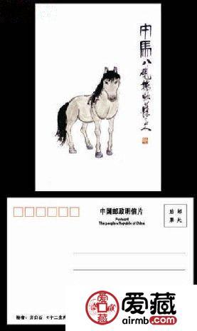 沈阳:2014年邮票揭秘
