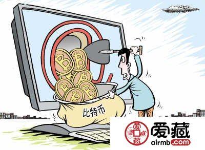 比特币之漫画