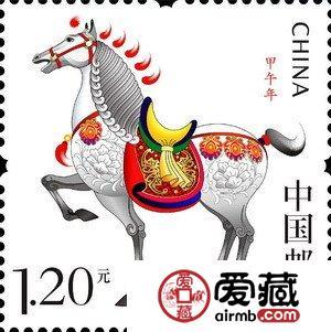 《甲午年》(马)特种邮票即将发行