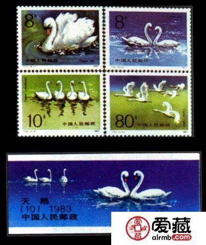 中国第一套水晶邮票《天鹅》将发行