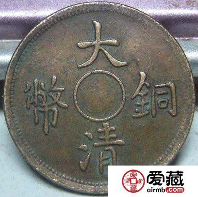 近代机制币辅币之铜元
