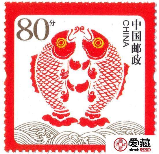 """""""年年有余""""专用邮票"""