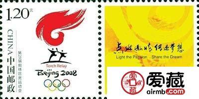 跳跃在邮票上的历届奥运火炬