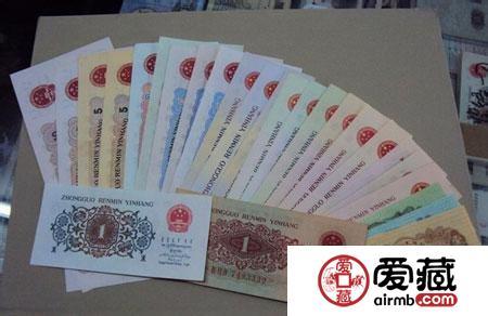 第三套人民币三个品种的差异