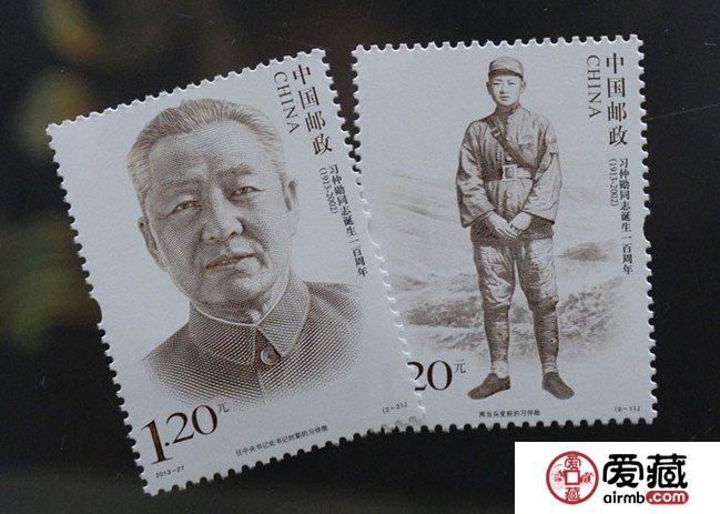 《习仲勋同志诞生一百周年》邮票