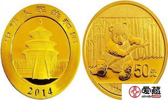 11月28日金银纪念币收藏最新行情走势
