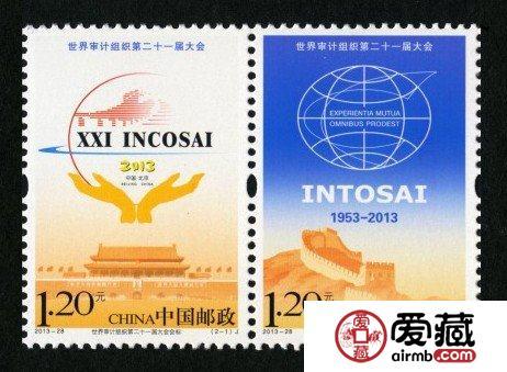 首家邮票鉴定机构,下月在北京挂牌开业