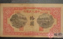 淺析10元鋸木犁田紙幣