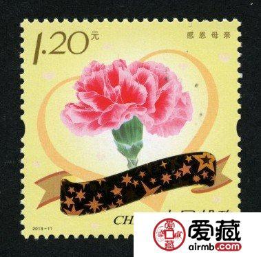 《感恩母亲》特种邮票探究