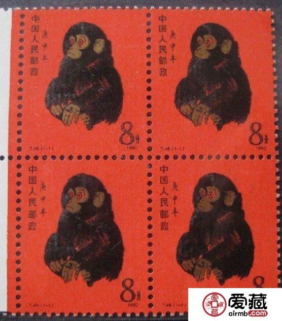 如何辨邮票之价值?