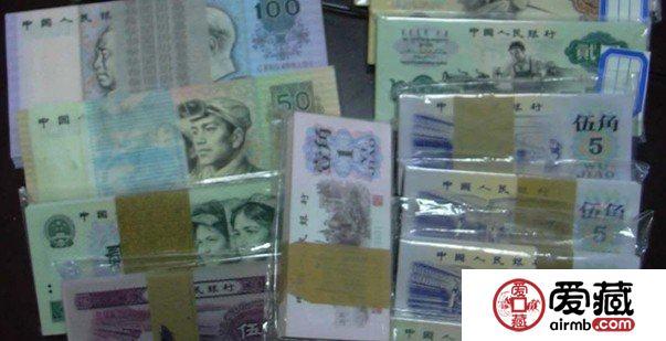 三、四版纸币之比较
