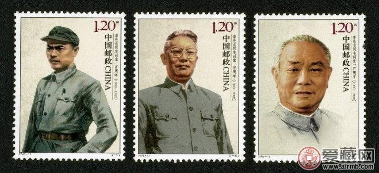 2009-12 李先念同志诞生一百周年(J)