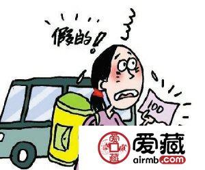 废钱币称是香港回归证券,长春老太被骗42万