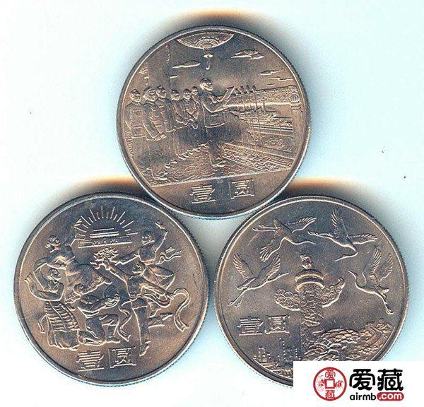 关于错币的历史及其价值