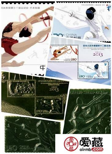中国和田玉邮票:传统文化携手现代时尚