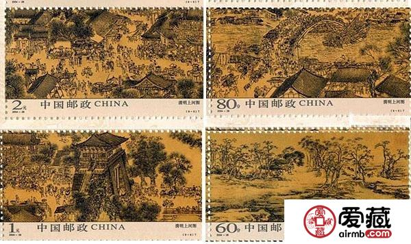 【大观投稿】浅析两款邮票的发展潜力