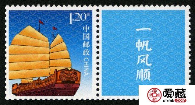 邮票市场行情趋于稳定