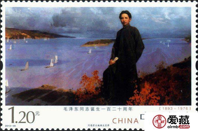 毛泽东诞生一百二十周年邮票