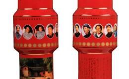 """獻禮毛澤東誕辰,""""領袖紅瓷瓶""""正式上市"""