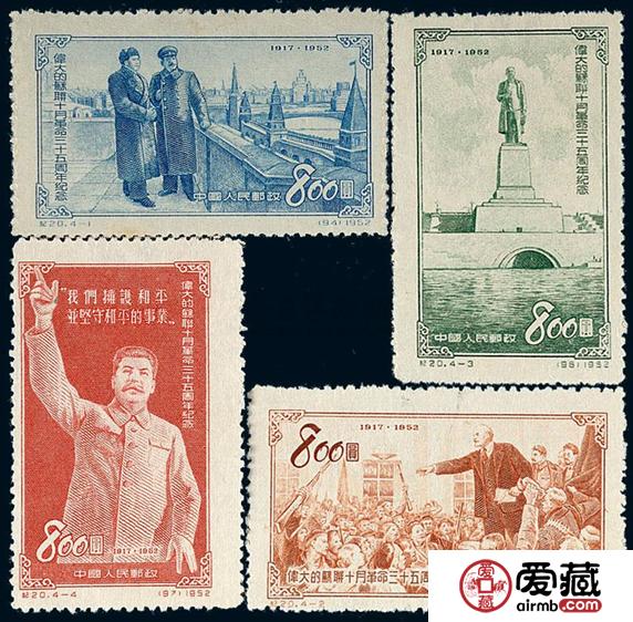 香港秋拍将现大量珍稀邮票与货币