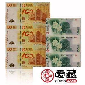 2013年12月8日钱币收藏市场最新动态