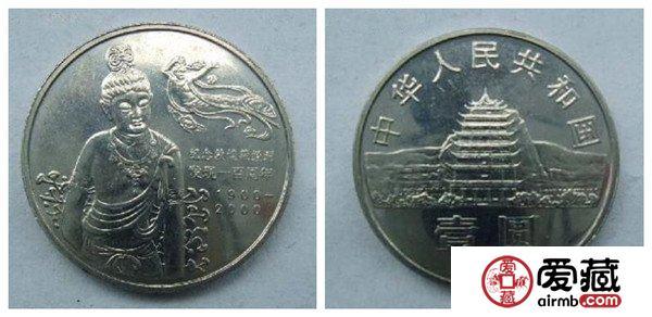 1月13日流通纪念币最新价格表