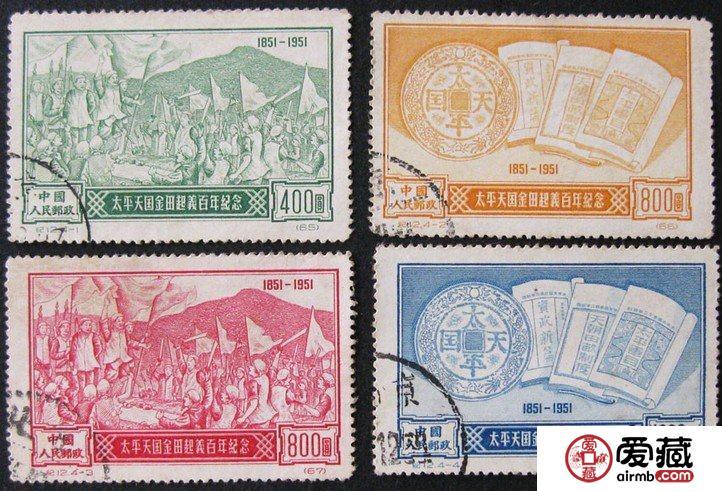 7月5日纪念邮票收藏市场价格