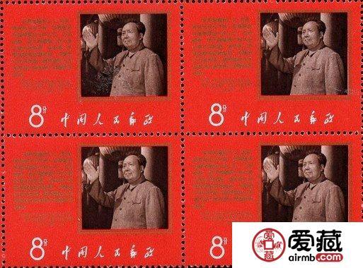 1月16日文革邮票收藏行情